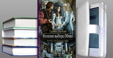 Галина Долгова - книги