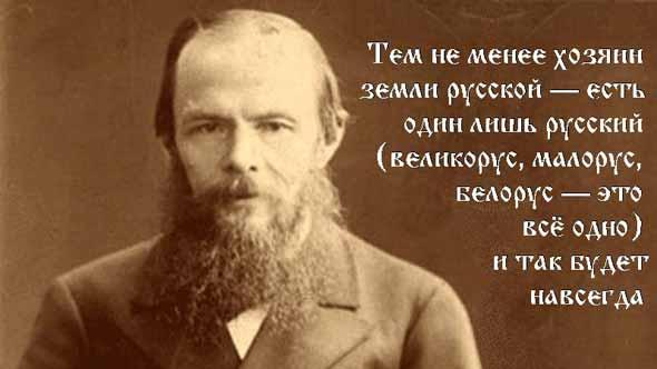 Цитаты Федора Достоевского в картинках