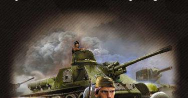 Я танкист